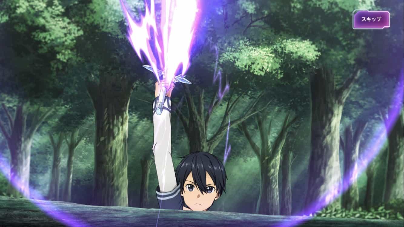 剣の光の色